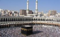 The Hajj and its Importance to Religious Tolerance